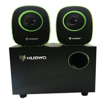 NUBWO USB Speaker 2.1 Mean Machine NS-030 ลำโพง (Green)