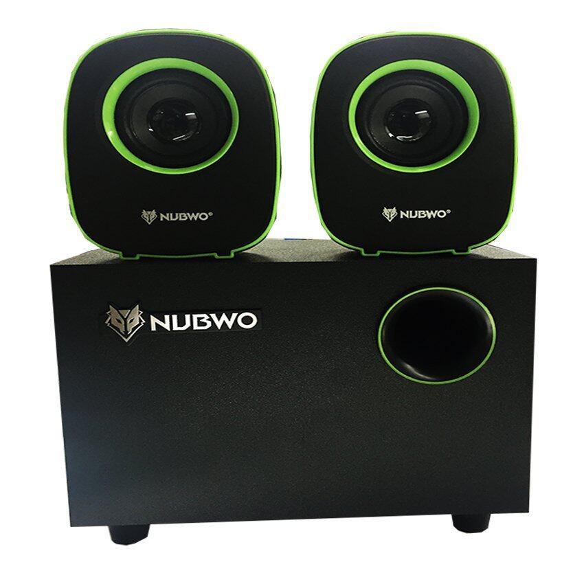 NUBWO USB Speaker 2.1 Mean Machine NS-030 ลำโพง (Green)