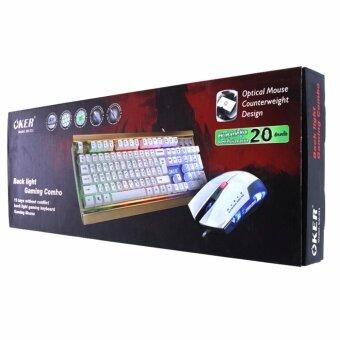 ราคา คียบอร์ด+เมาส์ OKER Keyboard (2in1) USB(KM-923) White