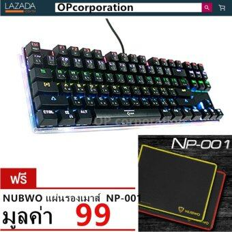 oker คีย์บอร์ดสำหรับเกม MAGIC RGBmechanical Keyboard k88 +NUBWO แผ่นรองเมาส์NP-001