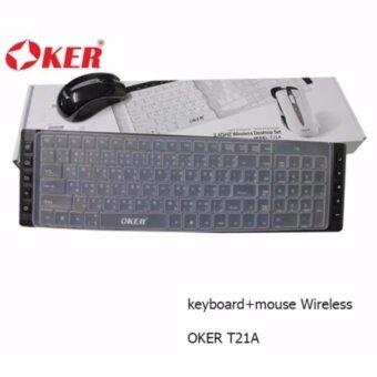 ซื้อ/ขาย Oker T21A ชุดสายไร้สายไร้สาย + เมาส์ (สีดำ)