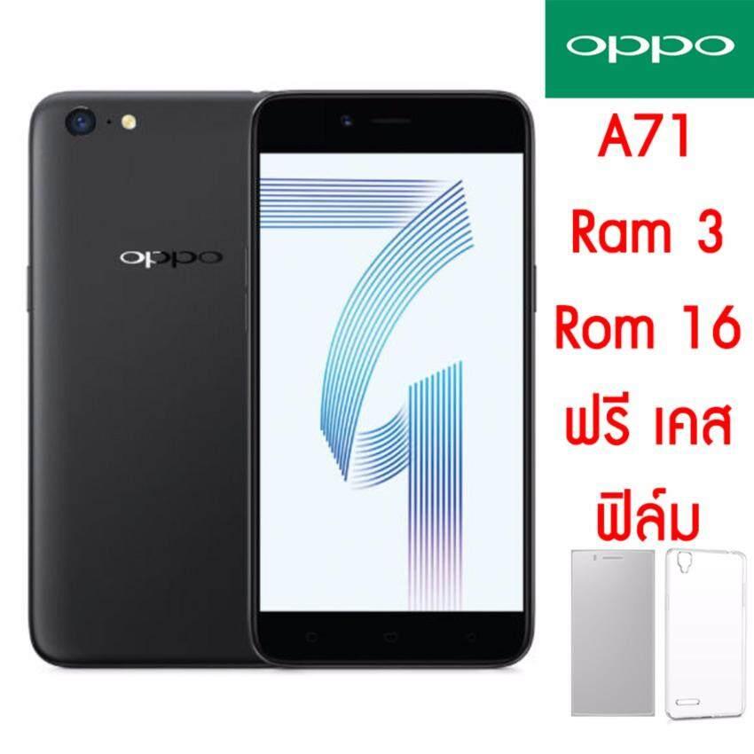 OPPO A71 16GB Ram 3 GB 4G LTE