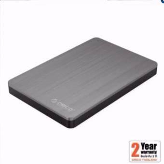Orico MD25U3 2.5 inch USB3.0 Hard Drive Enclosure