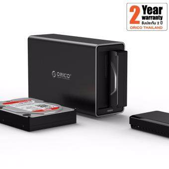 ORICO NS200-U3 2 Bay USB3.0 Hard Drive Dock