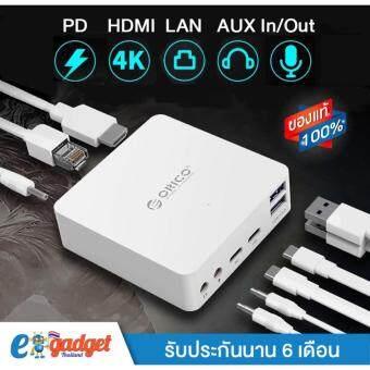 โปรโมชั่นพิเศษ ORICO USB-C + Audio Docking Station สุดยอดHUBที่ครอบคลุมที่สุด สำหรับ MACbook Apple USB-C to HDMI Audio in/out 4K HUB RJ45 Network Converter