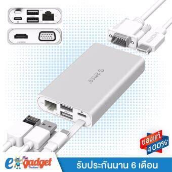 ORICO USB-C Docking Station สุดยอดHUBที่ครอบคลุมที่สุด สำหรับ MACbook Apple USB-C to HDMI 4K VGA Port HUB RJ45 Network Converter