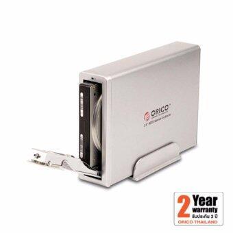 Oricoกล่องอ่านฮาร์ดดิสก์แนวตั้งHDD Enclosure USB3.0+E-SATA+Firewire -รุ่น7618UI3-SV - SILVER