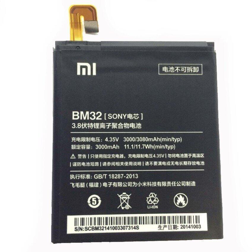 Original xiaomi mi4 Battery BM32 3080Mah