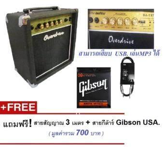 Overdrive แอมป์กีตาร์ 15 w รุ่น GA 15T USB - สีดำ - มีเอฟเฟคในตัว- มีช่องเสียบ 2 ช่อง - มีช่องเสียบ USB เปิดเพลง MP3 ได้ แถุมฟรี!!สายสัญญาณ 3 เมตร สายกีต้าร์ชุด Gibson USA.