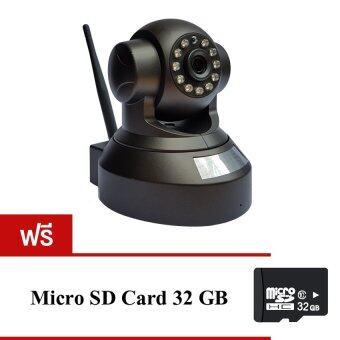p2p Cam IP Camera Full HD กล้องวงจรปิดไร้สาย (Black) แถมฟรี Micro SD Card 32GB