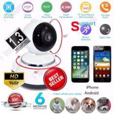 P2P V380 HD 960P Mini IP Camera Wifi Camera Wireless Security ( white/silver)