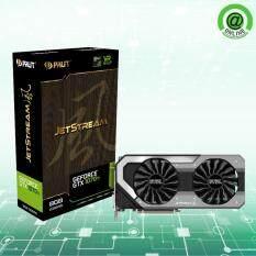 Palit การ์ดจอ รุ่น GTX 1070 Ti JetStream (8GB GDDR5) รับประกัน 3 ปี
