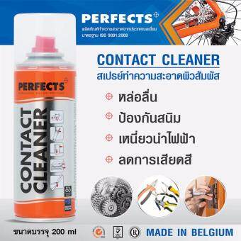 PERFECTS Contact Cleaner 200ml. ทำความสะอาดผิวสัมผัส ORANGE