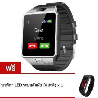 Person นาฬิกาโทรศัพท์ Smart Watch รุ่น DZ09 Phone Watch (Silver)ฟรี นาฬิกา LED ระบบสัมผัส (คละสี)