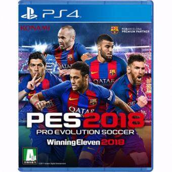 PES 2018​​​​​​​ (Winning Eleven 2018) PS4 [Z3]