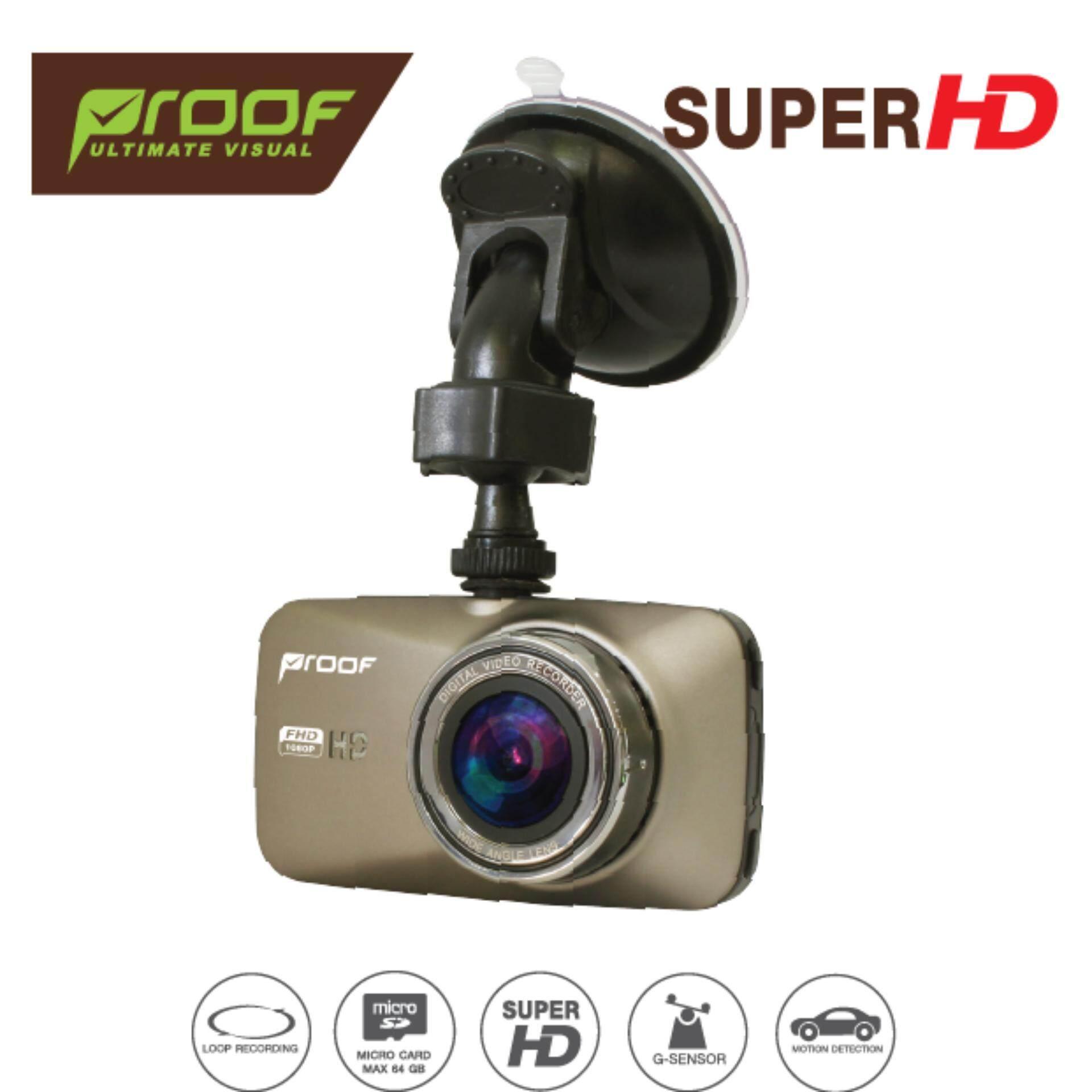 กล้องติดรถยนต์ PF320 Super HD - Sony Sensor