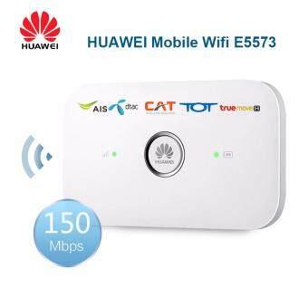 Pocket wifi Huawei E5573