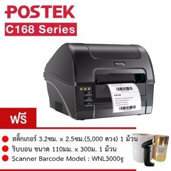 รีวิวพันทิป POSTEK Label Printer Model : C168 เครื่องพิมพ์บาร์โค้ด ฉลากยา
