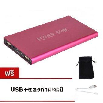 Power Bank 50000 mAh รุ่น Q4 - Pink (Free USB +ซองกำมะหยี่) มูลค่า90 บาท