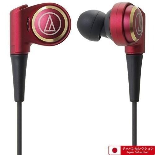 [Pre-order] Audio-technica Ath-m50 Studio Monitor Headphones Limited Red Model ATH Ckr9 LTD ( (Japan Import) - intl