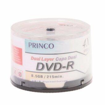 Princo DVD-R 8.5G D9 (50/Box)
