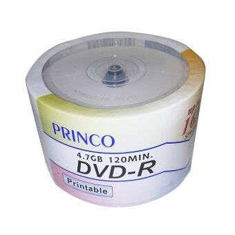Princo แผ่น DVD-R PRINCO PRINTABLE 16X PACK 50
