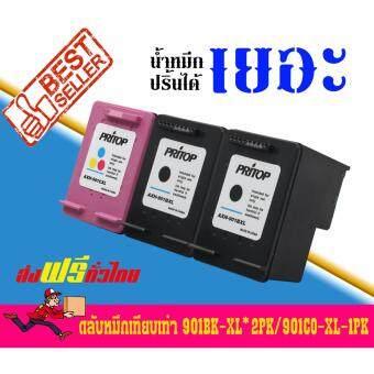 ราคา Pritop/HP ink 901BK-XL/901CO-XL for Printer HP OfficeJet J4580/J4660 AIO/4500 AIO ดำ2ตลับ/สี1ตลับ