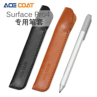 ไมโครซอฟท์ Pro4/Pro4 capacitive ปากกาสไตลัสปากกา