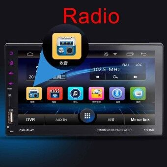 Professional 7 \HD Touch Screen 2 DIN Car STEREO Radio USB/FM/AUX-in