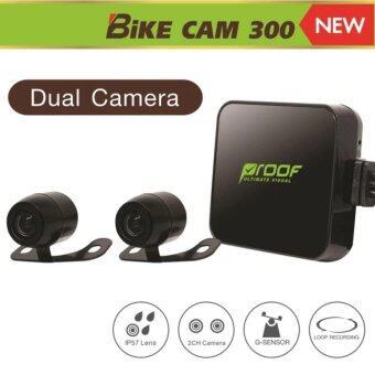 PROOF กล้องติดรถมอร์เตอร์ไซค์หน้า-หลัง car cameras