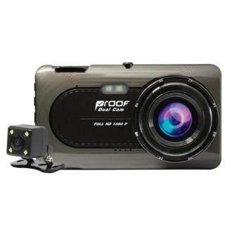 Proof Car Cam HD