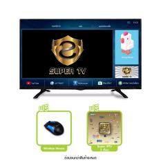 ProVision LED SUPER TV LT-40G85_SKK2