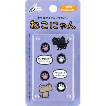 Harga PS Vita CYBER · Analog Stick Covers Cat Nyan for PS Vita