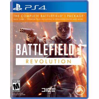 PS4 Battlefield 1 Revolution Edition Z3 Eng