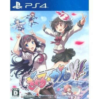 Harga PS4 Gal Gun Double Peace (Japan)