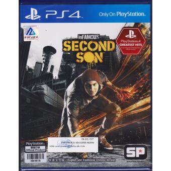 Harga PS4 Game inFAMOUS Second Son™ [Zone 3/Asia]