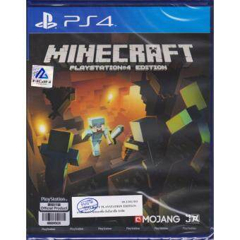 Harga PS4 Game Minecraft: PlayStation®4 Edition [Zone 3/Asia]