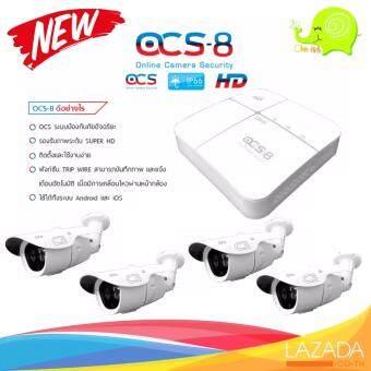 ขอเสนอ PSI ชุดกล้องวงจรปิดเซทพิเศษ OCS SUPER HD 4 พร้อม Hardisk1Tb ในตัว