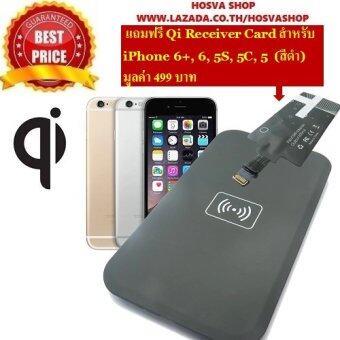 Qi แท่นชาร์จไร้สาย Wireless Charger รุ่น Ultra Slim + Qi ReceiverCard สำหรับ iPhone 6+ 6 5S 5C 5 (Black)