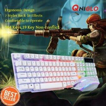 ราคา QNIGLO Switch 7 Colors Backlit LED USB Wired Game Keyboard mechanical Feel Gaming Keyboard + เม้าส์