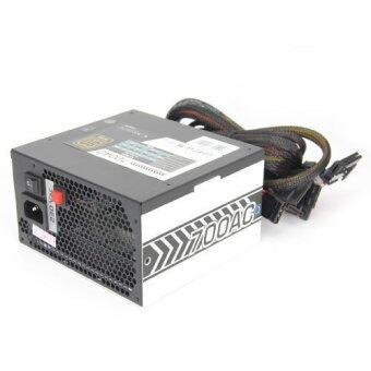 2561 RAIDMAX Power Supply 80Plus RX 700W (Black)
