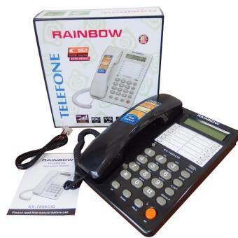 Rainbow โทรศัพท์บ้าน โทรศัพย์มัลติฟังชั่น โทรศัพท์ID โทรศัพย์บ้านครบทุกระบบ [สีดำ]