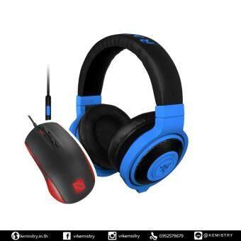 ประเทศไทย Razer Kraken Mobile Blue + Rival100 Dota2