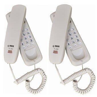 Reach โทรศัพท์แขวน รุ่น TL-300 V2 สี Light Grey (แพ็ค 2 ชิ้น)