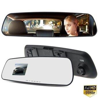 Rear View Mirror Car