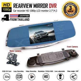 กล้องติดรถยนต์ Rearview Mirror Camcorder ทรงกระจกมองหลัง / 1080P FHD DVR