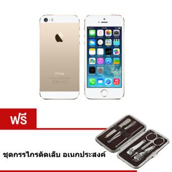 REFURBISHED Apple iPhone5S 16 GB (Gold) ฟรีชุดกรรไกรตัดเล็บ