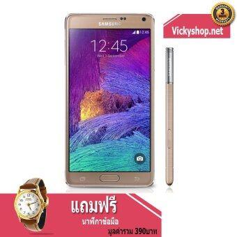 2560 REFURBISHED Samsung Galaxy Note4 32GB - Gold (Free Casio Watch)