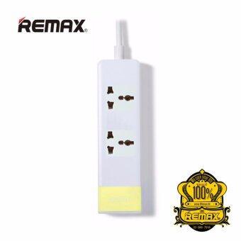 REMAX ปลั๊กไฟ 2 ช่อง และ USB 3 Port รุ่น RU-S3 (Yellow)