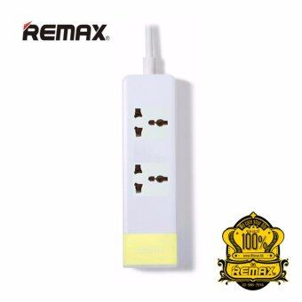 REMAX ปลั๊กไฟ 2 ช่อง และ USB 3 Port รุ่น RU-S3 (Yellow) (Yellow)